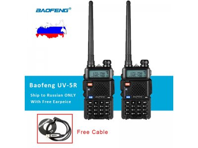 Частоты на рации Baofeng UV 5R