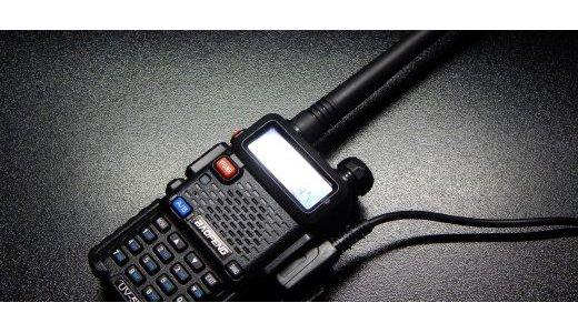 Правильная настройка радиостанции Baofeng UV 82