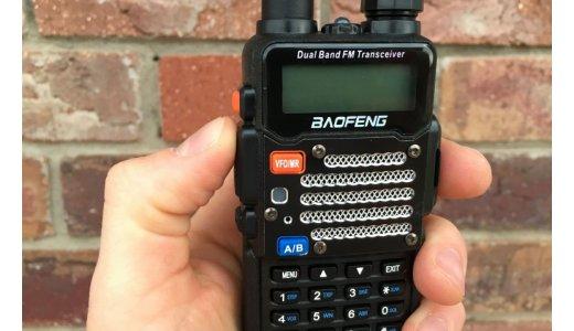 Обзор Baofeng UV 5R